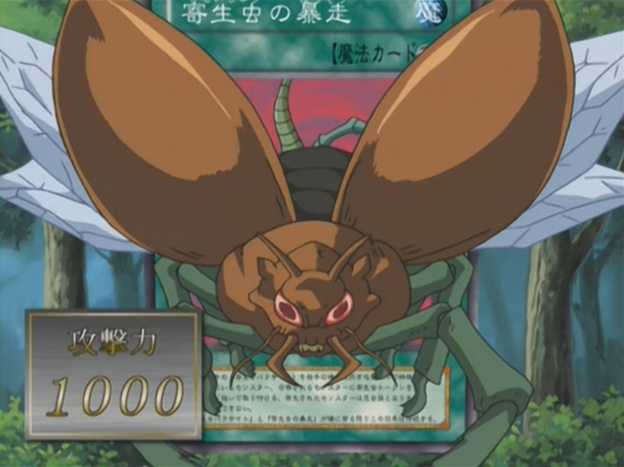 File:InsectSoldiersoftheSky-JP-Anime-DM-NC.png
