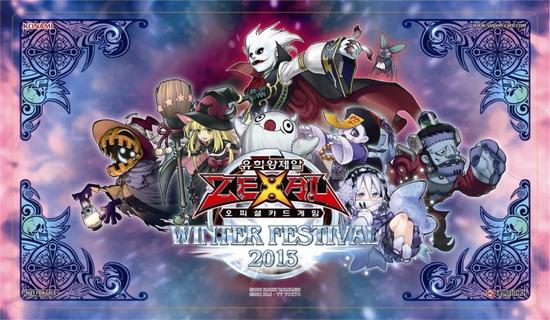 File:Mat-WinterFestival-Ghostrick-KR.png