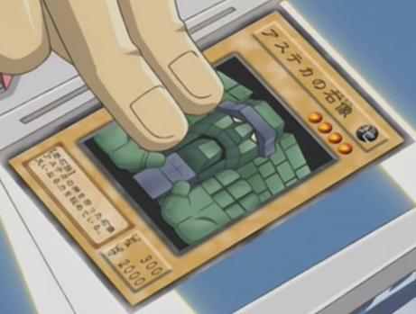 File:StoneStatueoftheAztecs-JP-Anime-DM.png