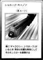 Thumbnail for version as of 21:14, November 11, 2012