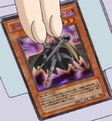 DestinyHERODreadServant-JP-Anime-GX