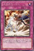 Gagagarush-JP-Anime-ZX