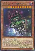 KozmoDarkPlanet-EP16-KR-R-1E