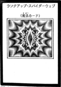 RankUpSpiderWeb-JP-Manga-ZX