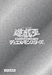 File:Sleeve-Logo-MetallicSilver-DM-JP.jpg