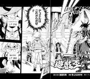 YuGiOh!GXChapter049