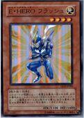 ElementalHEROFlash-VJCF-JP-UR