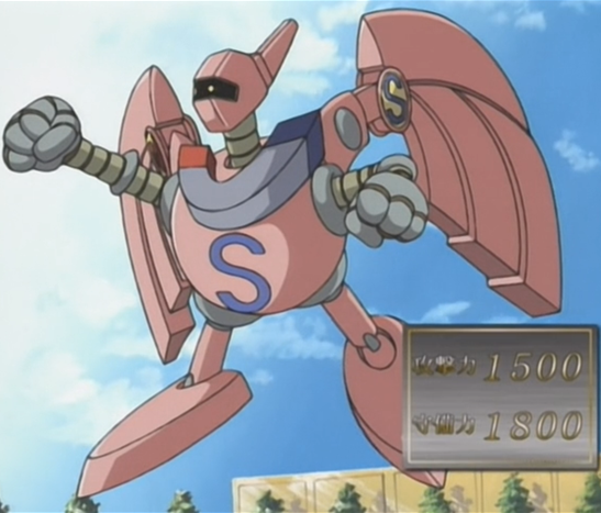 File:GammaTheMagnetWarrior-JP-Anime-DM-NC.png