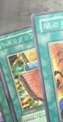 HieroglyphLithograph-JP-Anime-GX