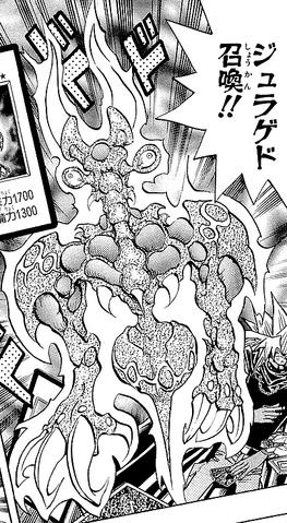 File:Juragedo-JP-Manga-DM-NC.png