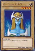 MysticalElf-BE01-JP-C