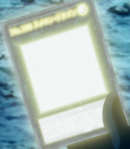 File:Number100NumeronDragon-JP-Anime-ZX-2.png