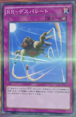 File:RaidraptorReversal-JP-Anime-AV.png