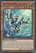 SilverGadget-MVP1-PT-UR-1E