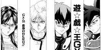 Yu-Gi-Oh! GX - Chapter 033