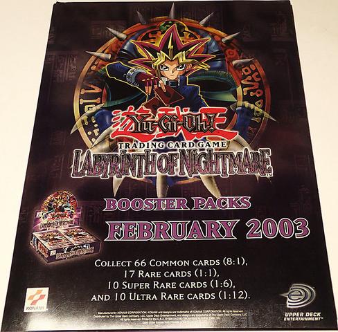 File:LON-Poster-EN-2.png