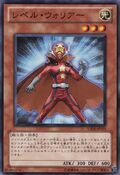 LevelWarrior-YSD5-JP-C