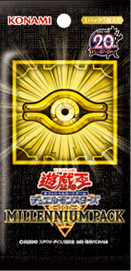 File:MP01-BoosterJP.png