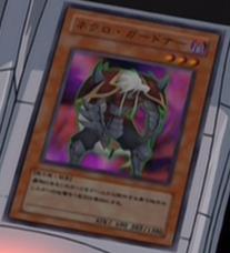 File:NecroGardna-JP-Anime-GX-AA.png