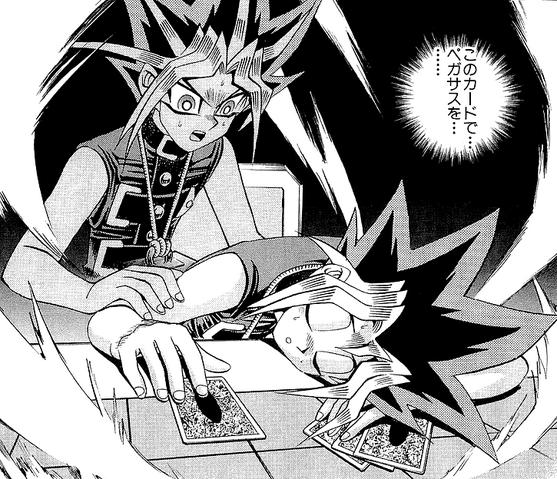File:Yugi collapses against Pegasus.png