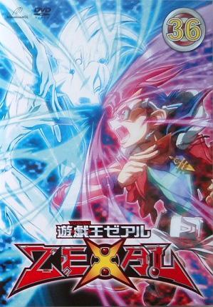 File:ZEXAL DVD 36.jpg