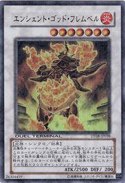 AncientFlamvellDeity-DT08-JP-DUPR-DT