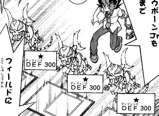 File:ChewboneJr-JP-Manga-ZX-NC.png