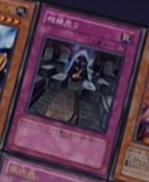 File:CoffinSeller-JP-Anime-DM-2.png