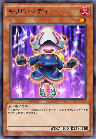 File:FireFlintLady-JP-Anime-AV.png