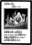 GhostBeckoning-JP-Manga-DM