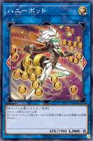 Honeybot-ST17-JP-OP