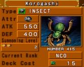 Korogashi-DOR-EN-VG