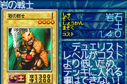 MinomushiWarrior-GB8-JP-VG