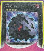 Number85CrazyBox-CPZ1-JP-OP