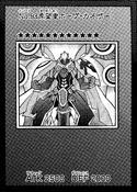 Number93UtopiaKaiser-JP-Manga-ZX
