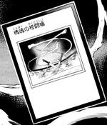 SoulArena-JP-Manga-ZX
