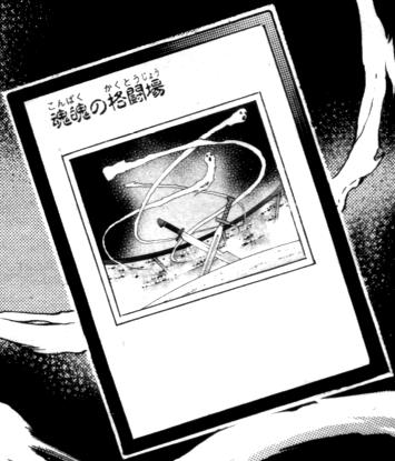 File:SoulArena-JP-Manga-ZX.png