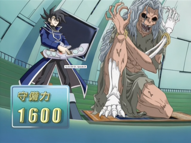 File:RebornZombie-JP-Anime-GX-NC.png