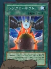 SynchroGift-JP-Anime-5D