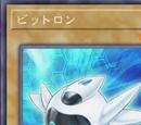 Episode Card Galleries:Yu-Gi-Oh! VRAINS - Episode 005 (JP)