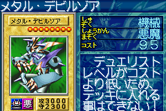 File:Metalzoa-GB8-JP-VG.png