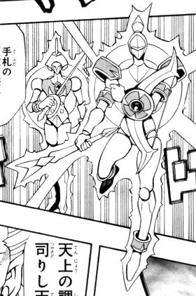 File:CelestialBowman-JP-Manga-5D-NC.png