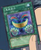 IllegalBusinessPractices-JP-Anime-5D