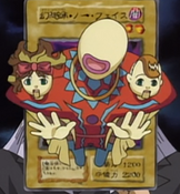 IllusionistFacelessMage-JP-Anime-DM-NC-2