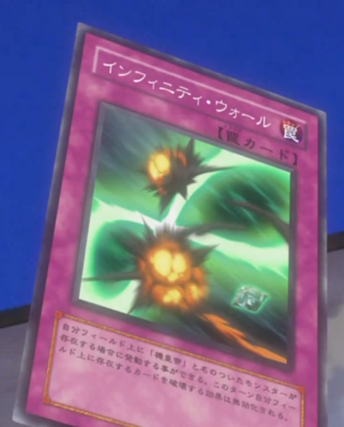File:InfinityWall-JP-Anime-5D.png
