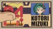 Kotori's Number Club Member's Card