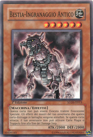 File:AncientGearBeast-SD10-IT-C-1E.png
