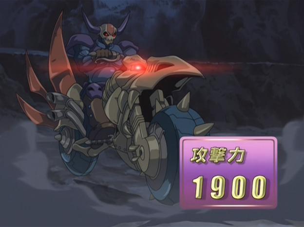 File:Dokurorider-JP-Anime-GX-NC.png