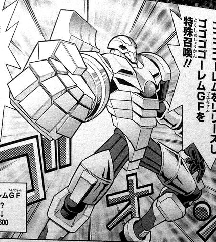 File:GogogoGolemGoldenForm-DZ-Manga-ZX-NC.png