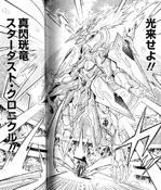 StardustChronicleSparkDragon-JP-Manga-5D-NC